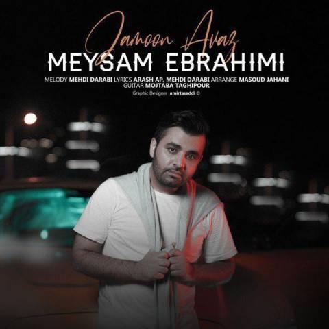 دانلود آهنگ جامون عوض میثم ابراهیمی