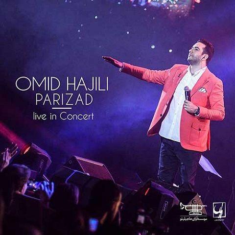 دانلود اجرای زنده آهنگ پریزاد امید حاجیلی