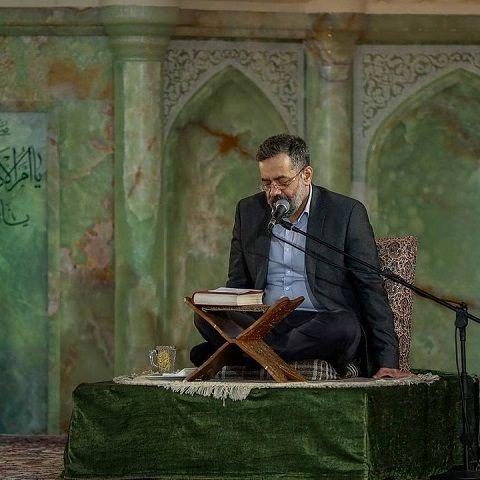 دانلود مداحی ادرکنا یا جوادالائمه محمود کریمی