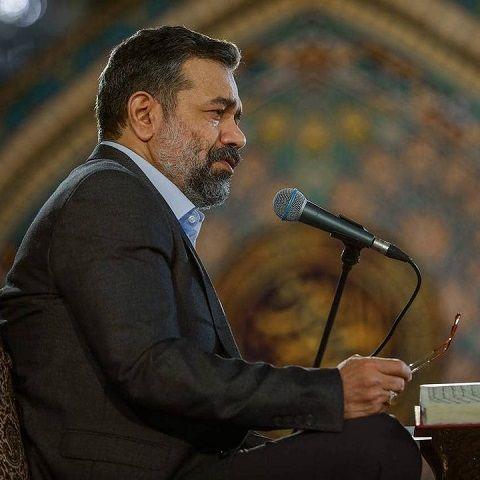 دانلود مداحی ببین میتوانی بمانی بمان محمود کریمی