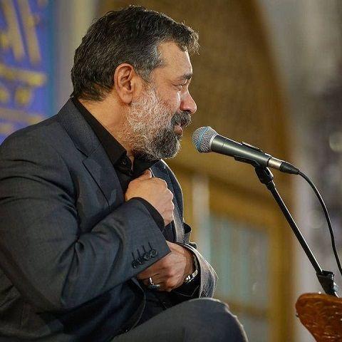 دانلود مداحی گریه کم کن برام علی لای لای محمود کریمی