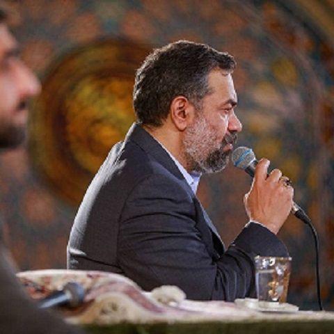 دانلود مداحی خیمه شد برپا محمود کریمی