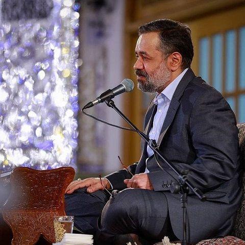 دانلود مداحی سنگ تو رو به سینه میزنم محمود کریمی