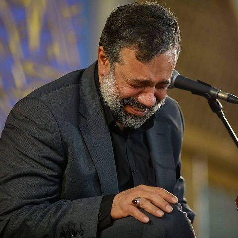 دانلود مداحی تو با خبری از دلم محمود کریمی