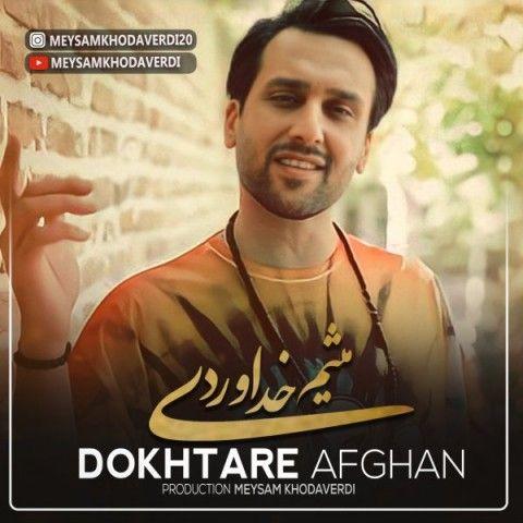 دانلود آهنگ دختر افغان میثم خداوردی