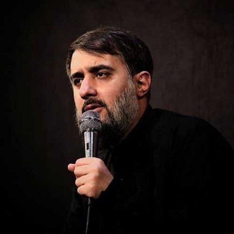 دانلود مداحی حسین جان ای آبروی دو عالم محمدحسین پویانفر
