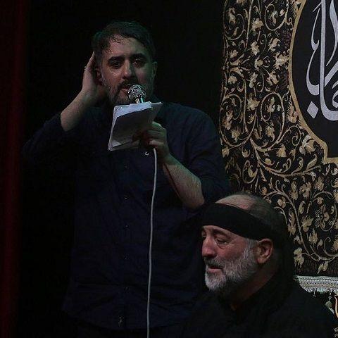دانلود مداحی تو مادر ساداتی محمدحسین پویانفر
