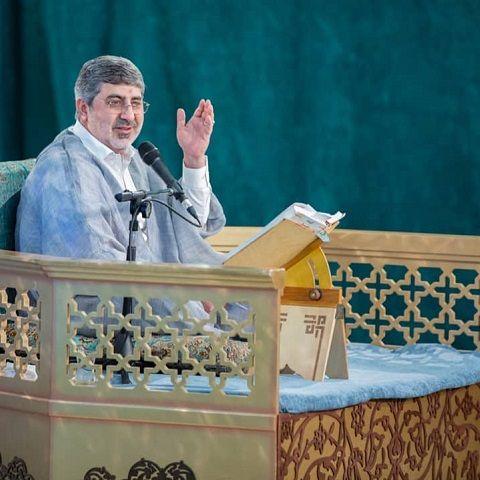 دانلود مداحی ای یاس کبود من محمدرضا طاهری