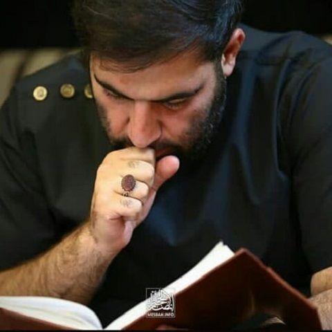 دانلود مداحی با چشمای خیسم امیر کرمانشاهی