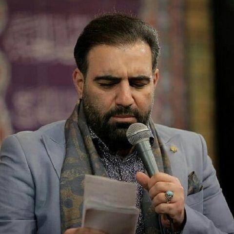 دانلود مداحی رحم الله من نادا یا حسین امیر کرمانشاهی