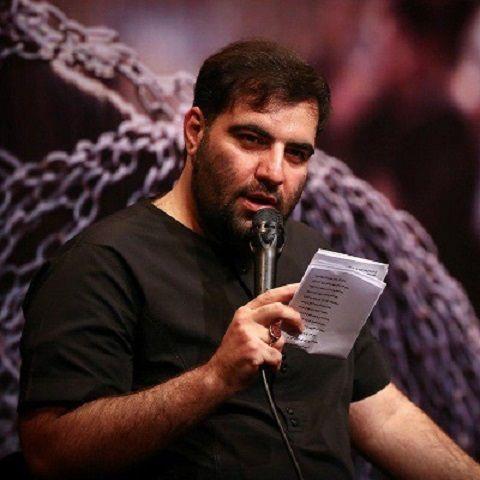 دانلود مداحی سلام همه زندگیم سلام امام حسین من امیر کرمانشاهی