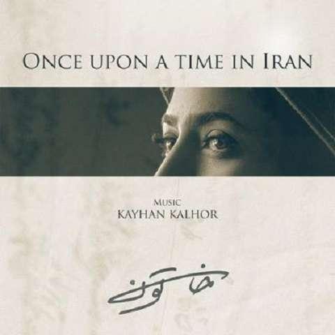 دانلود آهنگ روزی روزگاری در ایران کیهان کلهر
