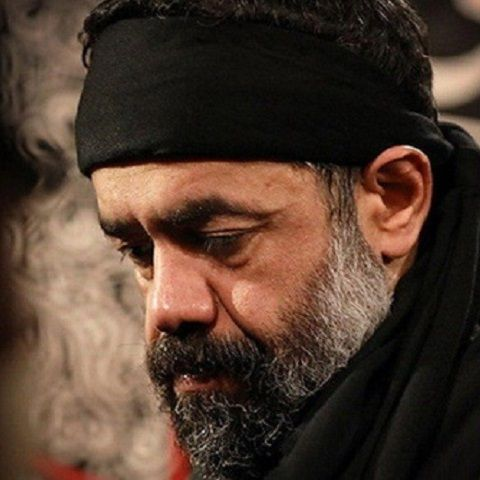 دانلود مداحی سلامم به مولا اباالفضل محمود کریمی