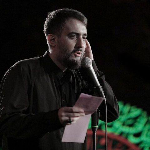 دانلود مداحی هیچ کجا واسم حرم نمیشه محمدحسین پویانفر