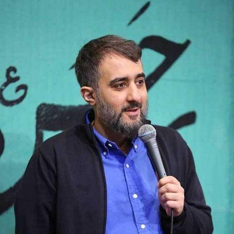 دانلود مداحی خوشا دردی که درمانش تو باشی محمدحسین پویانفر