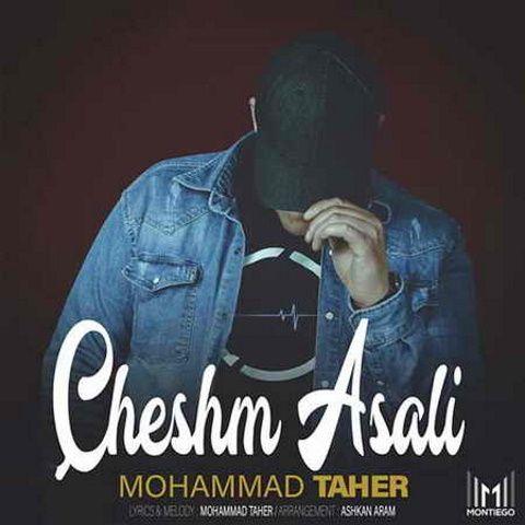 دانلود آهنگ ای وای برم قربون تو من با چشمای عسلی محمد طاهر