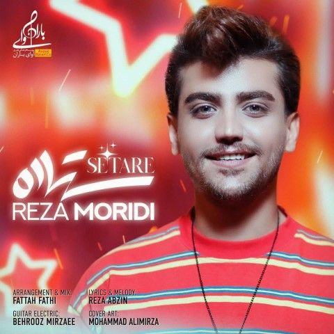 دانلود آهنگ ستاره رضا مریدی